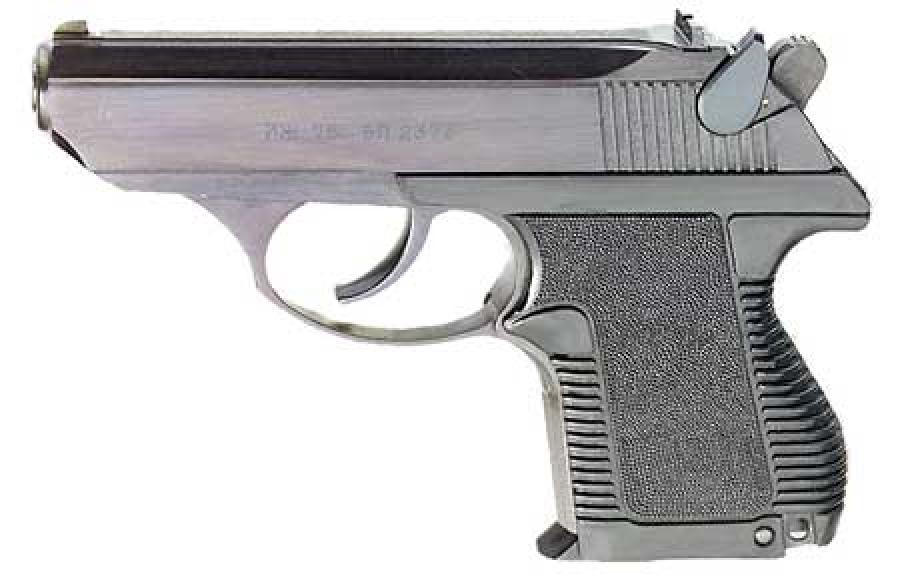Пистолет Самозарядный