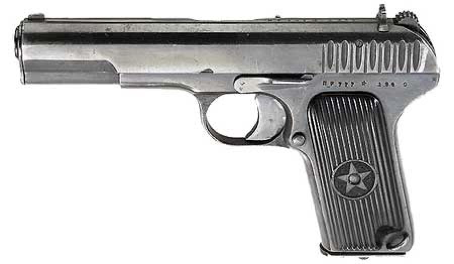 Mauser 1934 25  YouTube