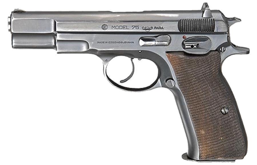 Впервые пистолет cz 75 был представлен