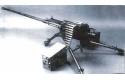 Пулемет FN BRG-15